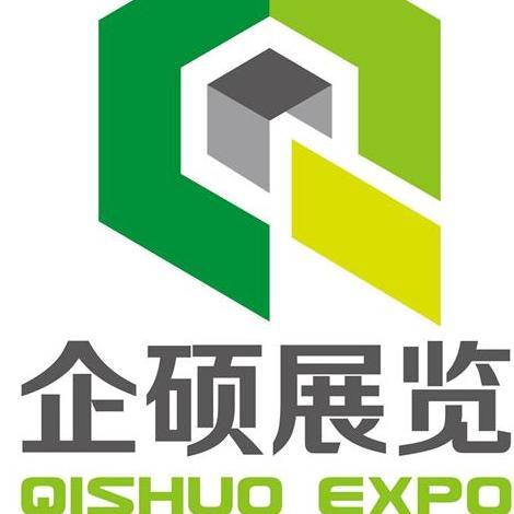 2020上海国际人工智能展览会