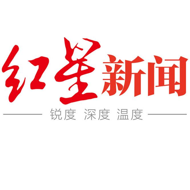 关于申报第三十届中国新闻奖自荐作品参评材料的公示