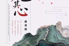 预告 画见其心——裴希明个人美术展