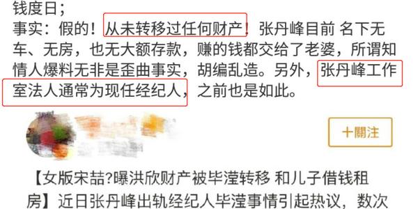 张丹峰洪欣十指紧扣街头大秀恩爱,张丹峰包揽重物成护妻狂魔?