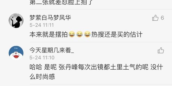 出轨风波后,洪欣张丹峰牵手逛街力证情不变,这个细节却暴露了真相?