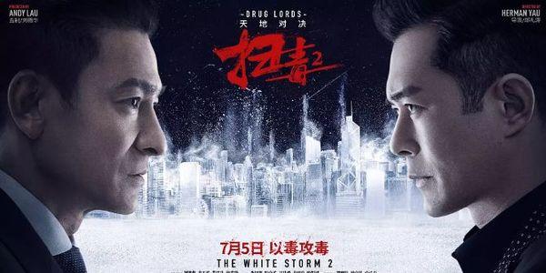 虐慘劉德華,不愧為香港最變態導演