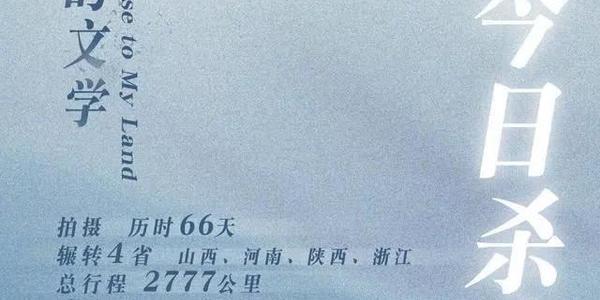 劉德華將出演《流浪地球2》?梁朝偉出演漫威大反派