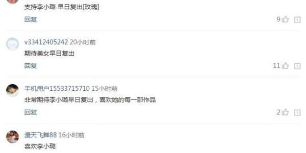 38歲李小璐曬最新排舞照,疑即將復出,網友嘲諷:不帶孩子了?