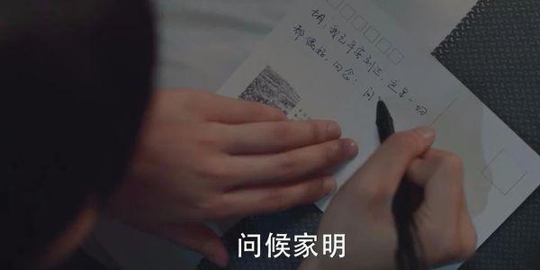 """甩皮鬼_沈月陈都灵版《七月与安生》,被""""校花""""妈妈惊艳,被渣男气坏!"""