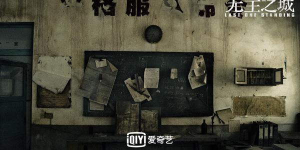 《无主之城》首播口碑不俗 杜淳刘奕君炸裂演技圈粉无数