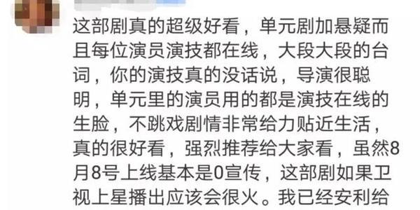 《读心》李泽锋演绎啃老族成搞笑担当,李小璐复出却毁了收视率?