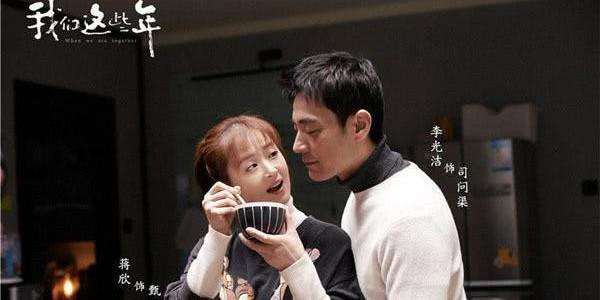 当樊胜美遇上苏明成?湖南卫视新剧官宣,8月26日起接档《加油》