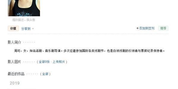 吴镇宇告诉我们一件事:自己再努力,遇到睿智的编剧也白搭