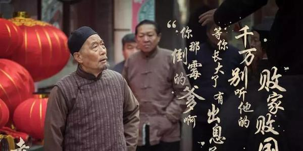《老酒馆》戏骨云集,除了陈宝国,牛犇和巩汉林更让人眼前一亮