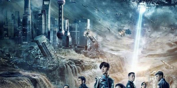 刘慈欣评《上海堡垒》:它也是受害者;网友不服:观众太惨了