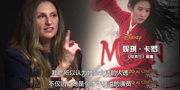 刘亦菲演技被群嘲,却被导演一眼认定为花木兰,究竟是何原因?