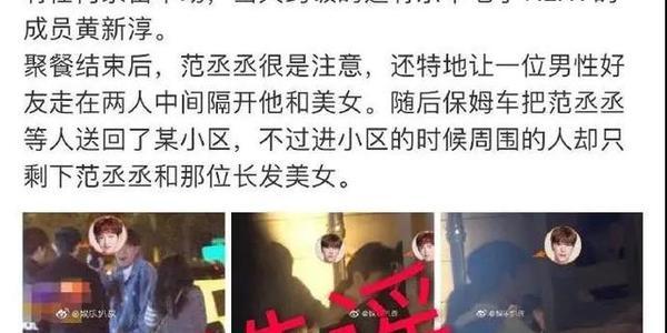 以为是恋人,没想到是亲人!宋威龙、吴磊都是带着家人闯娱乐圈