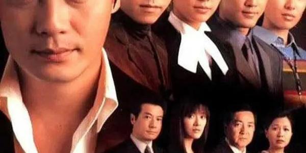 近30年来影响我们至深的高质量TVB电视剧,一共18部,你喜欢哪部