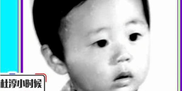 《鬓边不是海棠红》中几位演员的旧照,马苏清纯,尹正神似张国荣