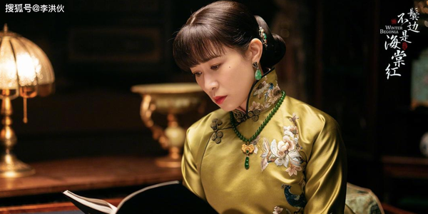香港小姐出身,与陈浩民因戏生情,被郑嘉颖求婚,今45岁依然单身