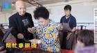 """擦汗搂腰搀扶! """"唐僧""""与陈丽华结婚28年恩爱如初"""