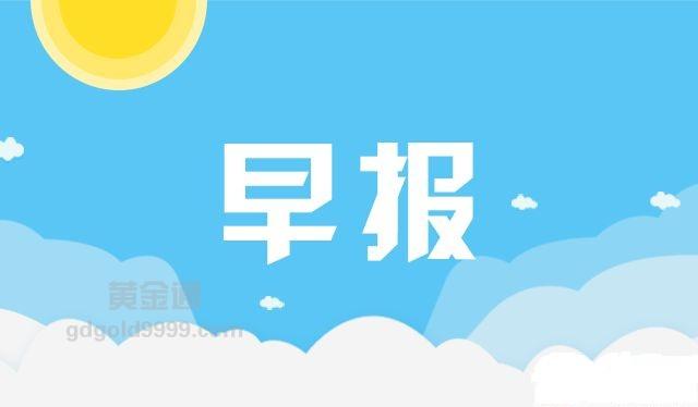 2017年6月gdp_2017年6月岳阳快讯