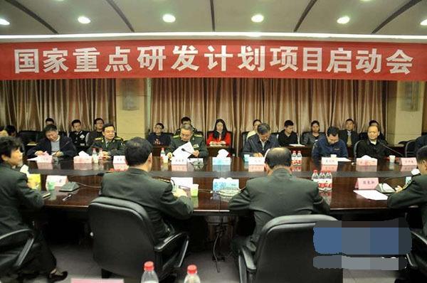 中国985名牌大学获得国家重点研发项目总排名