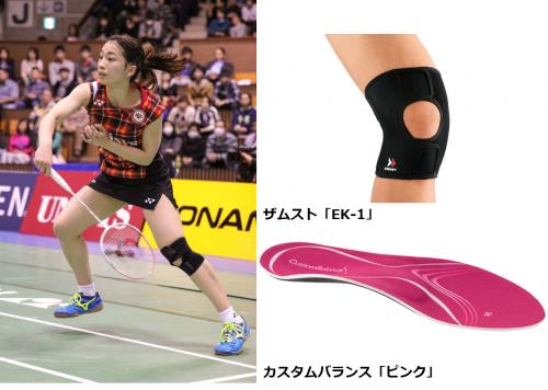 羽毛球运动员松友美佐纪与日本希格玛签订赞助合同