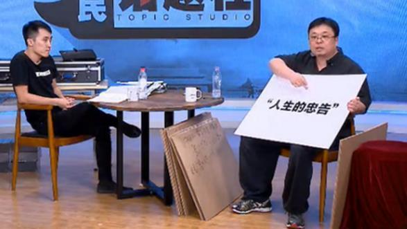 王自如回击罗永浩:将直播发布会 新账老账一起算的照片 - 1
