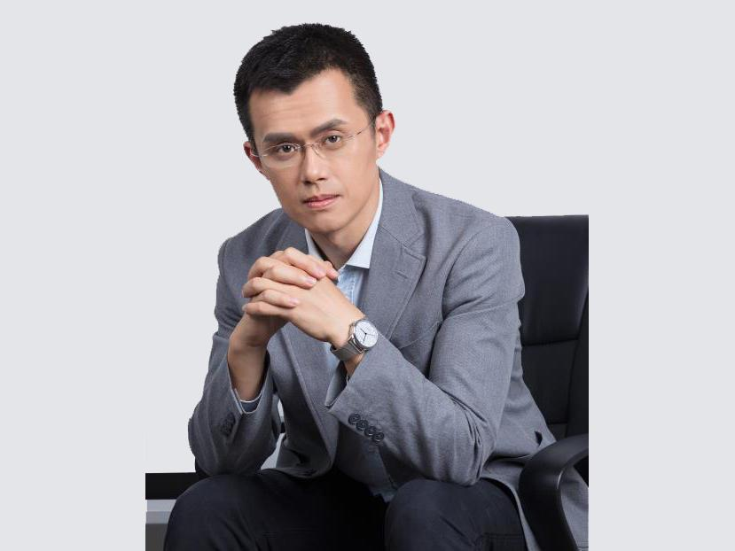 币安赵长鹏  专业的数字资产交易平台