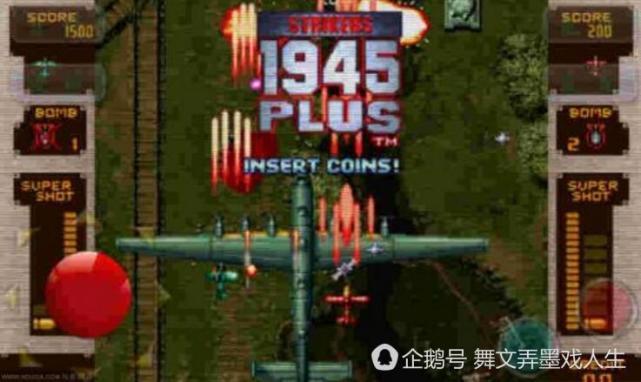 这些街机游戏,至今依旧有不少活跃玩家