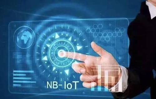 7.3-7.8物联网每周看点,电信推出首个NB-IoT套餐