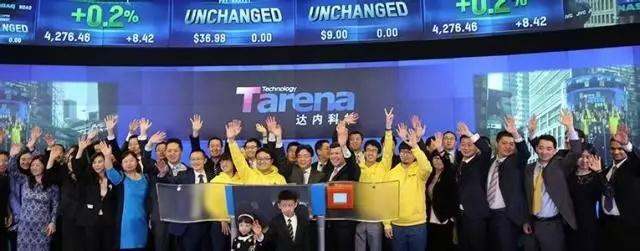 華人最大電腦補習機構達內教育在美國NASDAQ上市