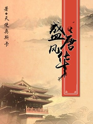 传奇小说排行榜_中国小说学会2020年度小说排行榜日前揭晓