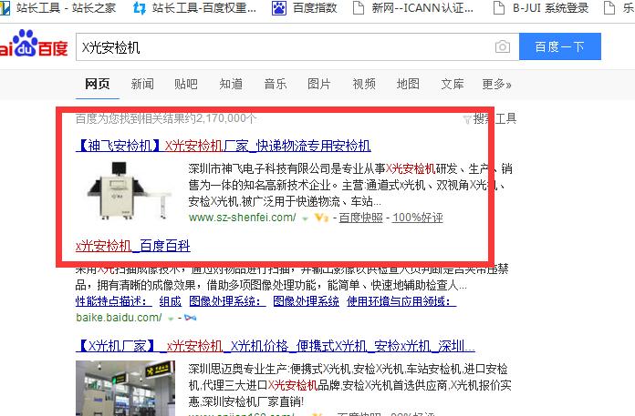 深圳网络营销,网站优化价格/深圳乐云践新网站推广的优势!