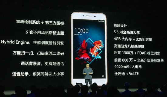 4GB内存全高清屏卖899元 360 vizza手机发布的照片 - 4
