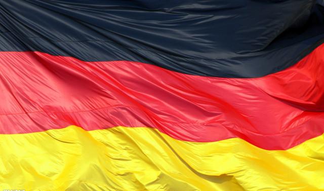 德国表排行_德国名校法兰克福大学综合排名表