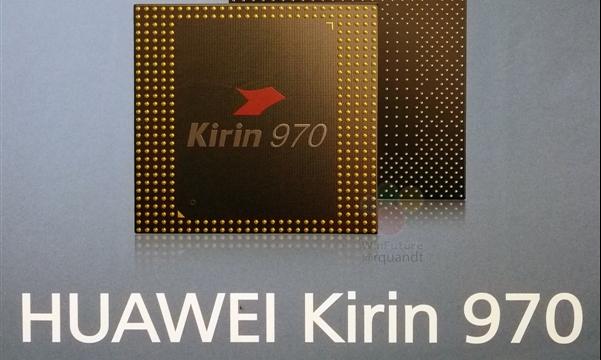 华为麒麟970规格完全曝光:8核CPU/12核GPU的照片 - 1
