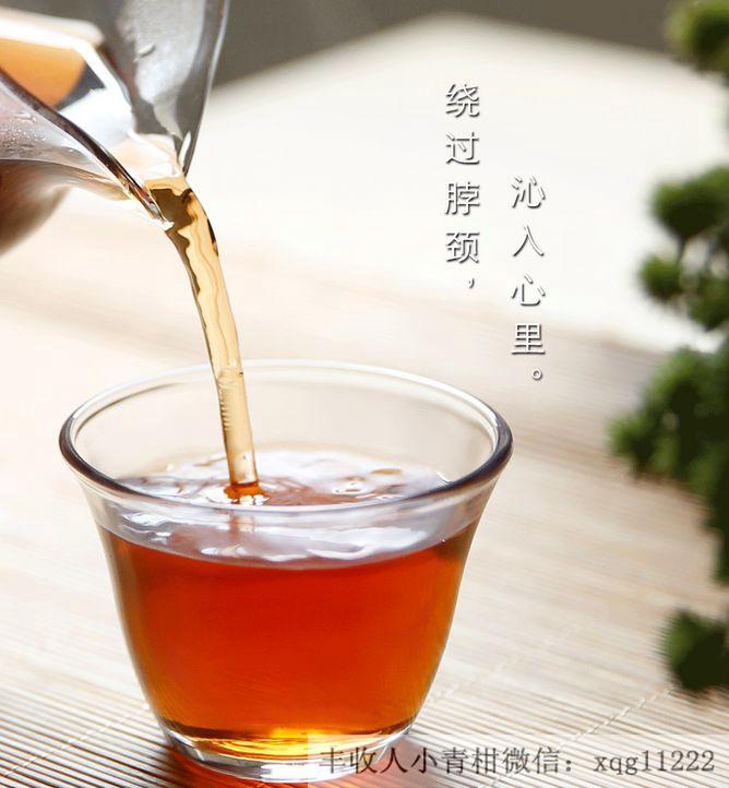 麦茶 糖尿病