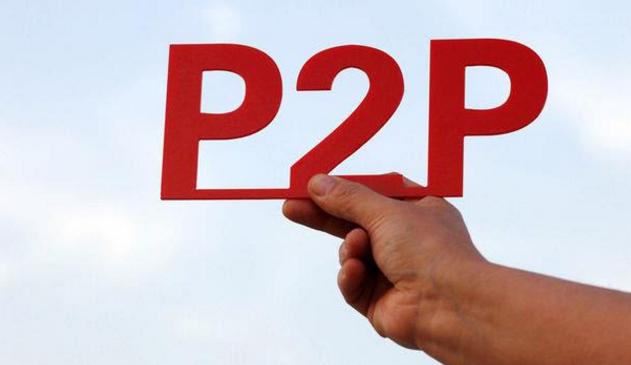 365易贷分享如何正确看待p2p逾期