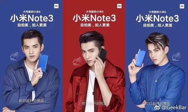 雷军正式宣布小米Note 3:吴亦凡代言 小米6放大版的照片 - 1