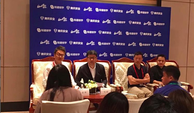 对话腾讯副总裁马斌:物联网时代更需要重视安全问题