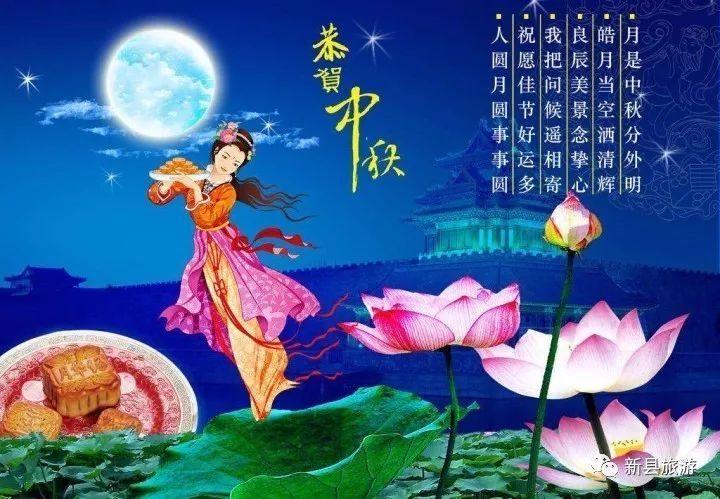 10首关于中秋节的经典诗词 美到窒息!