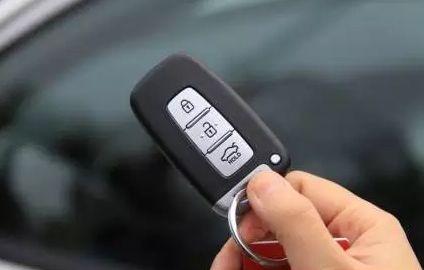 车钥匙也会没电,关于车钥匙的这些小知识你了解吗(图4)