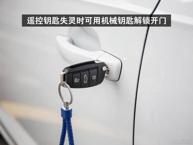 车钥匙也会没电,关于车钥匙的这些小知识你了解吗(图9)