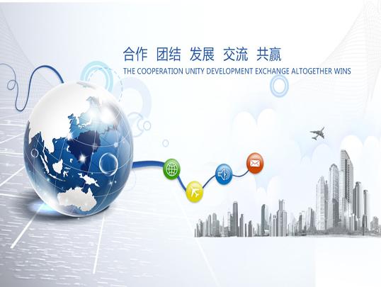 中华摄影报——企业金字塔成长的平台