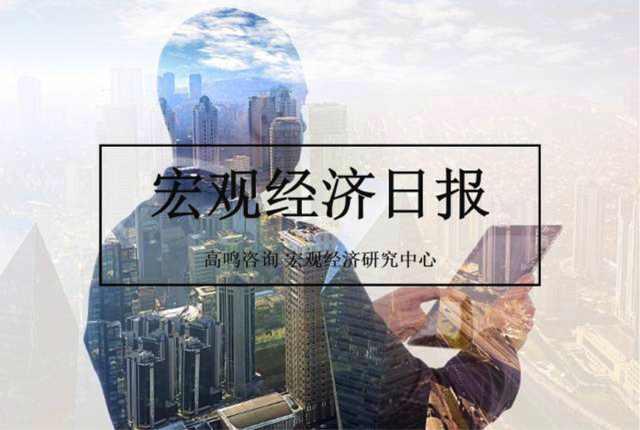 gdp查询_GDP十强城市公积金盘点北京人均月缴存公积金约为深圳2.3倍