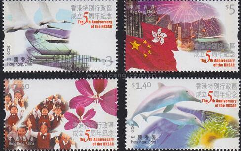 找不同 普通邮票和纪念邮票有哪些不同
