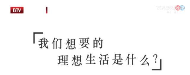 豆瓣零分综艺,这是在砸嘉宾:雷佳音、大张伟、郑钧的招牌吗?