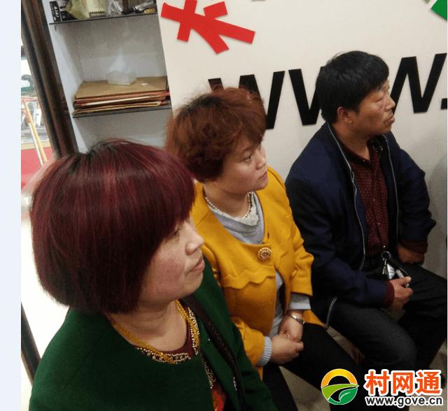 村網通辛集 晉州 深州首期站長培訓在辛集舉行
