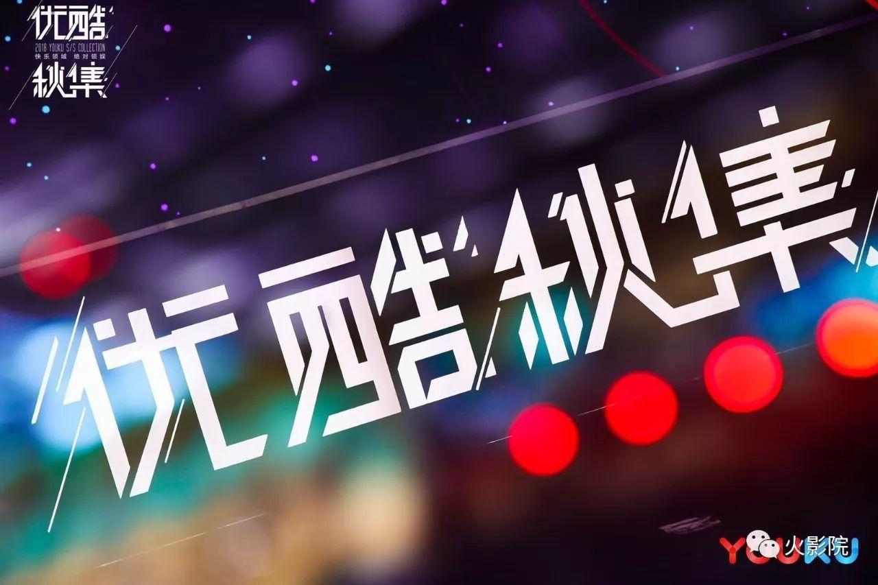 2018年这7档综艺你一定要看,接棒《中国有嘻哈》的这档最酷炫!
