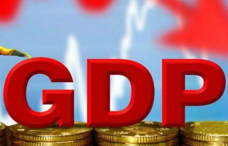 地方gdp怎么算_陕西省实现地区生产总值18681.48亿元,按可比价格计算,同比增长1....