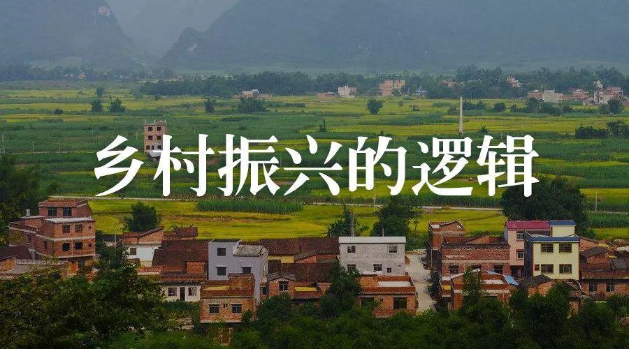 """克东农民化身""""上班族""""年有收成月有收入"""