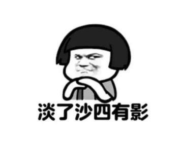 学习潮汕活